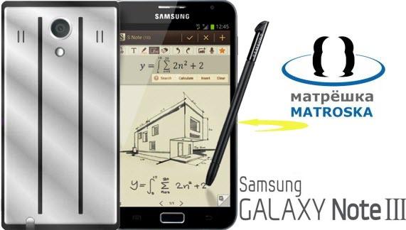 Samsung-Galaxy-Note-3-Wallpaper-HD-01